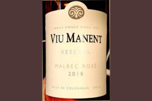 Отзыв о вине Viu Manent reserva Malbec rose 2018