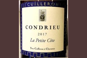 Отзыв о вине Yves Cuilleron a Chavanay Condrieu La Petite Cote 2017