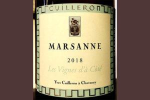 Отзыв о вине Yves Cuilleron a Chavanay Marsanne Les Vignes d'a Cote 2018