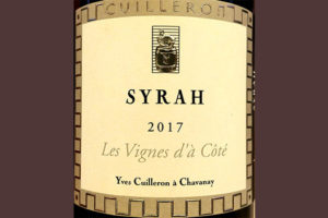 Отзыв о вине Yves Cuilleron a Chavanay Syrah Les Vignes d'a Cote 2017