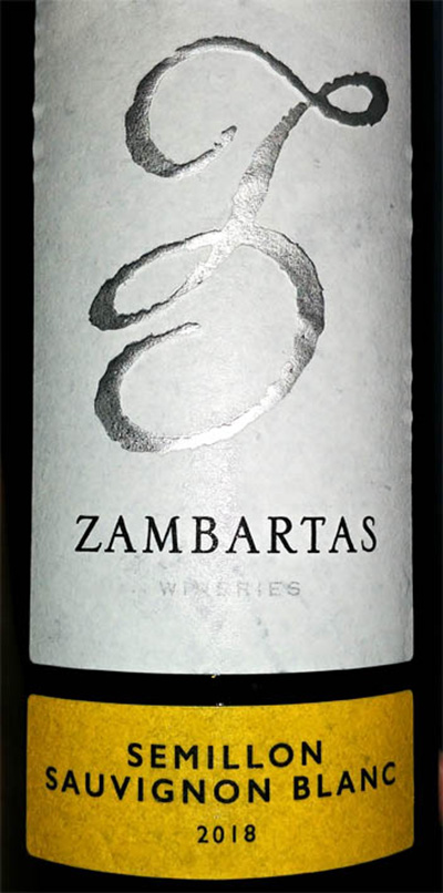 Отзыв о вине Zambartas Wineries Semillon Sauvignon Blanc 2018