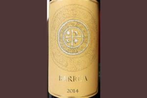 Отзыв о вине Agricola Punica Barrua 2014