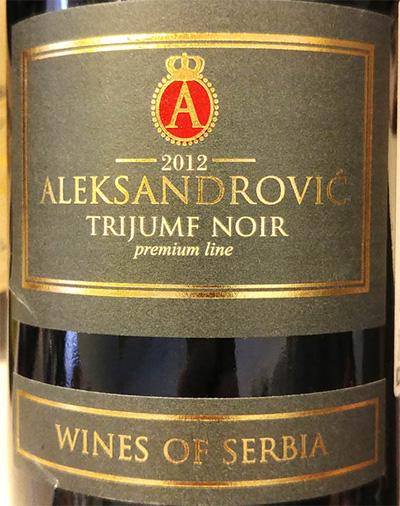 Отзыв о вине Aleksandrovic Trijumf Noir premium line Serbia 2012