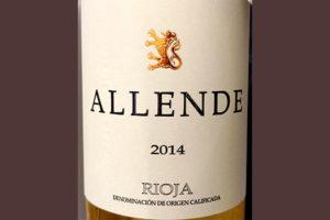 Отзыв о вине Allende blanco Rioja 2014