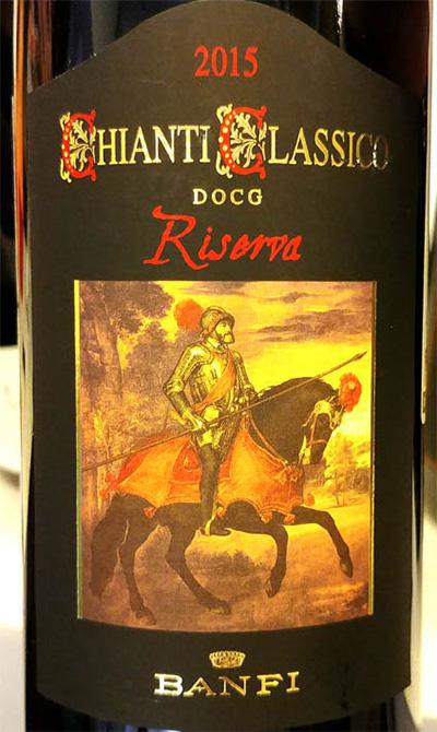 Отзыв о вине Banfi Chianti Classico Reserva 2015