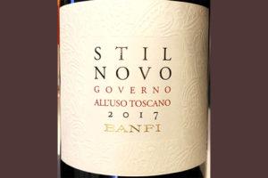 Отзыв о вине Banfi Stil Novo Governo All'uso Toscano 2017
