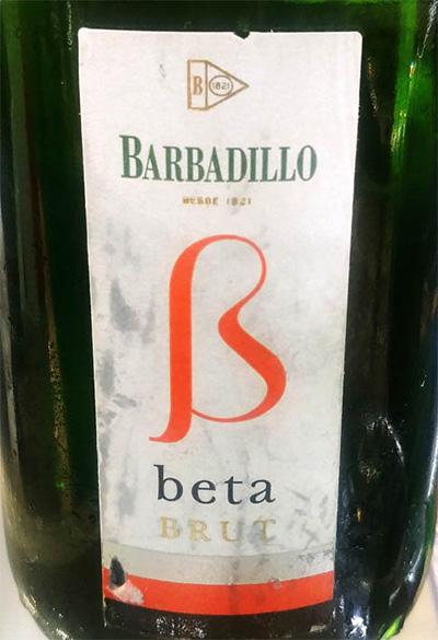 Отзыв об игристом вине Barbadillo Beta brut