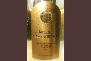 Отзыв о вине Barbadillo Blanco de Blancos 2017