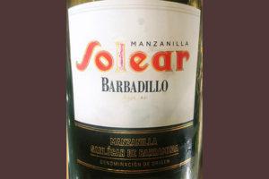 Отзыв о вине Barbadillo Solear Manzanilla 2015