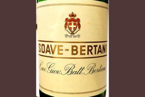 Отзыв о вине Batta Bertani Soave-Bertani 2016
