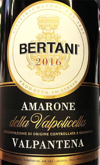 Отзыв о вине Bertani Amarone della Valpolicella Valpantena 2016