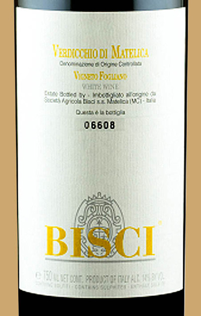 Отзыв о вине Bisci Verdicchio di Matelica Fogliano 2016