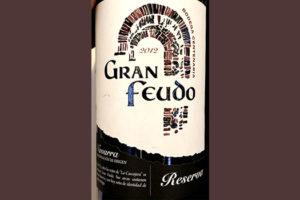 Отзыв о вине Bodegas Centenaria Gran Feudo Reserva Navarra 2012