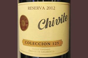 Отзыв о вине Bodegas Chivite Collection 125 reserva 2012