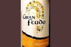 Отзыв о вине Bodegas Chivite Gran Feudo Chardonnay Navarra 2017