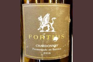 Отзыв о вине Bodegas Faustino Fortius Chardonnay 2016