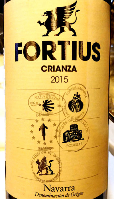 Отзыв о вине Bodegas Faustino Fortius Crianza Navarra 2015