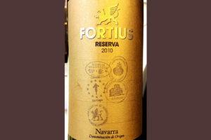 Отзыв о вине Bodegas Faustino Fortius Reserva Navarra 2010