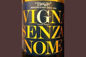 Отзыв об игристом вине Braida Moscato d'Asti Vigna Senca Nome 2018