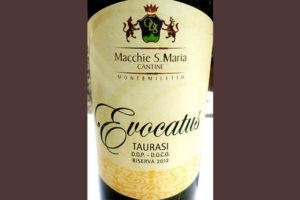 Отзыв о вине Cantina Macchie S.Maria Cantine Evocatus Taurasi reserva 2012