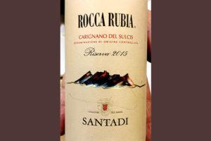 Отзыв о вине Cantina Santadi Rocca Rubia Carignano del Sulcis Riserva 2015