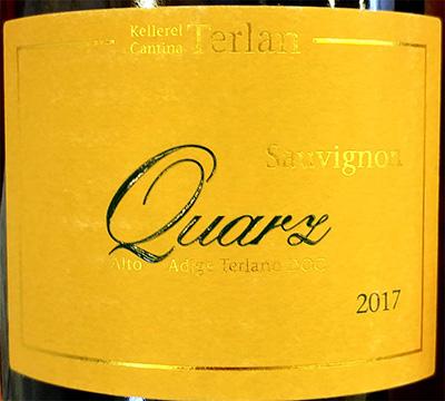 Отзыв о вине Cantina Terlano Sauvignon Quarz 2017