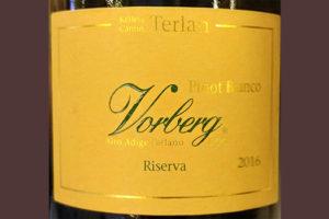 Отзыв о вине Cantina Terlano Vorberg Pinot Bianco Riserva 2016