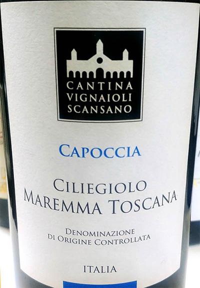 Отзыв о вине Cantina Vignaioli Scansano Capoccia Ciliegiolo Maremma Toscana 2018
