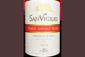 Отзыв о вине Cavit San Vigilio Pinot Grigio rose 2018