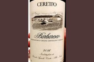 Отзыв о вине Ceretto Barbaresco 2016