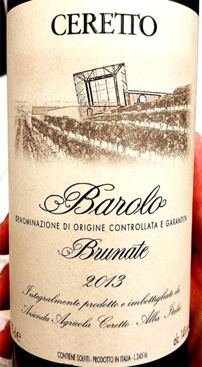 Отзыв о вине Ceretto Barolo Brunate 2013