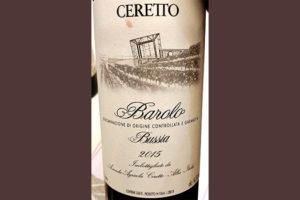 Отзыв о вине Ceretto Barolo Bussia 2015