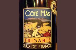 Отзыв об игристом вине Cote Mas Frisante Blanc de Blancs Brut 2017
