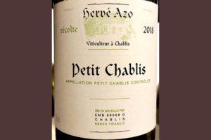 Отзыв о вине Domaine Herve Azo Petit Chablis recolte 2018