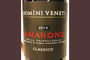 Отзыв о вине Domini Veneti Amarone della Valpolicella classico 2015