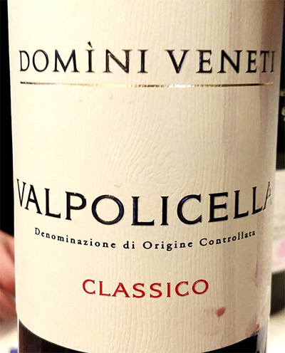 Отзыв о вине Domini Veneti Valpolicella classico 2018