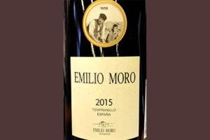 Отзыв о вине Emilio Moro Tempranillo 2015