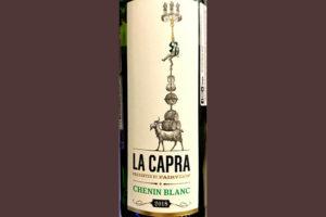 Отзыв о вине Fairview La Capra Chenin Blanc 2018