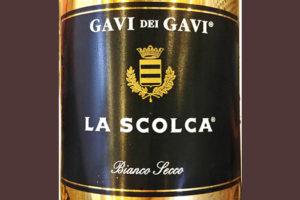 Отзыв о вине Gavi dei Gavi La Scolca bianco seco 2018