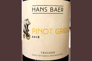 Отзыв о вине Hans Baer Pinot Grigio trocken Rheinhessen 2018