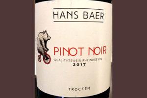 Отзыв о вине Hans Baer Pinot Noir trocken Rheinhessen 2017