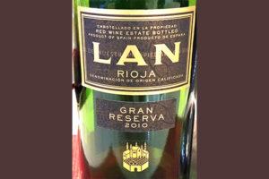 Отзыв о вине LAN Rioja Gran Reserva 2010