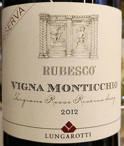 Отзыв о вине Lungarotti Rubesco Vigna Monticchio 2012