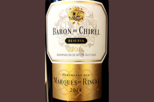 Отзыв о вине Marques de Chirel Reserva Rioja 2014
