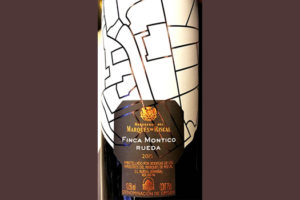 Отзыв о вине Marques de Riscal Finca Montico vin blanc Rueda 2015