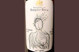 Отзыв о вине Marques de Riscal Sauvignon Blanc Rueda 100% organic 2018
