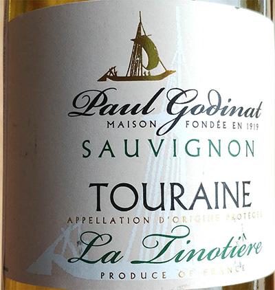 Отзыв о вине Paul Godinat La Linotiere Sauvignon Touraine 2017