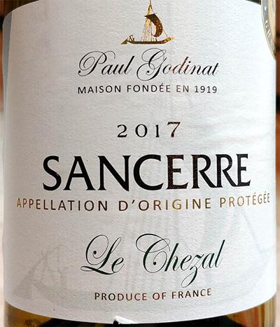 Отзыв о вине Paul Godinat Sancerre Le Chezal 2017