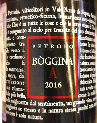 Отзыв о вине Petrolo Boggina A Val d'Arno di Sopra 2016