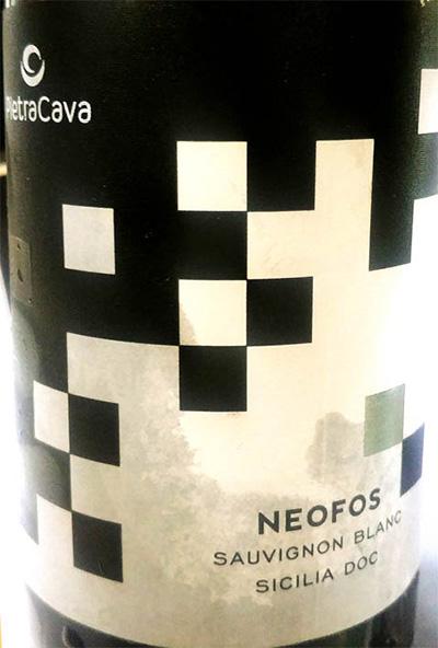 Отзыв о вине PietraCava Neofos Sauvignon Blanc Sicilia 2017